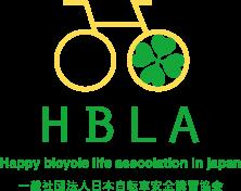 hbla-logo