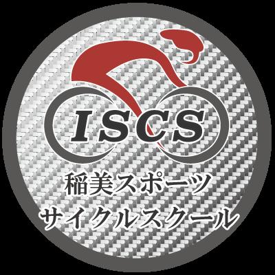 稲美スポーツサイクルスクール