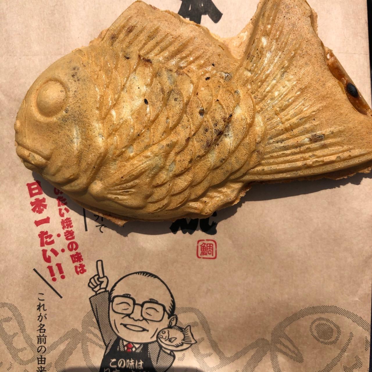 日本一鯛焼き